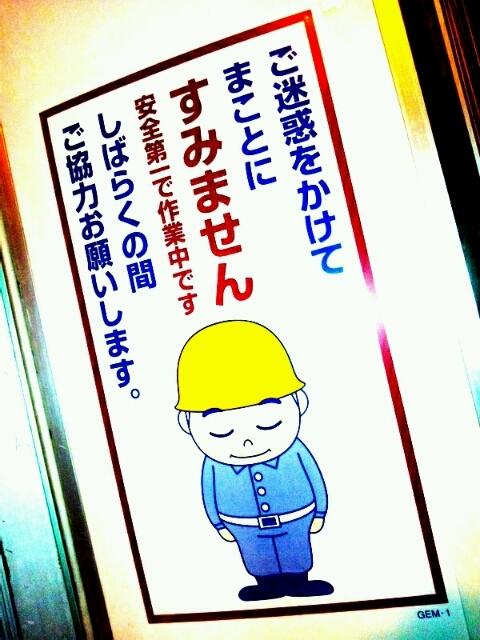 blog_import_5226feea6de6e