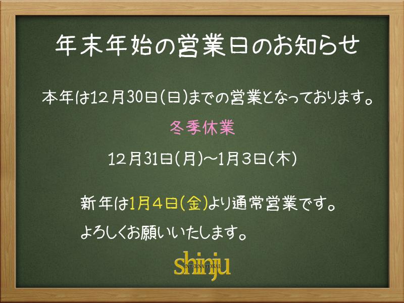 blog_import_522701164af04