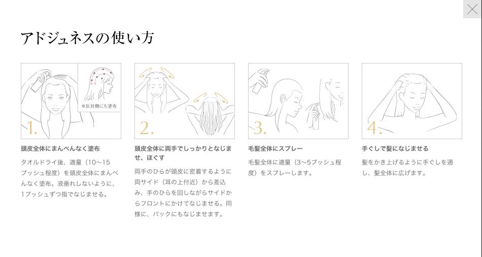 スクリーンショット 2015-05-29 16.27.27