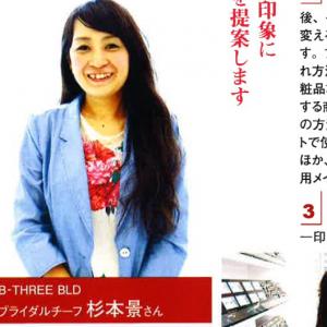 本日の長崎新聞とっとってに注目‼︎