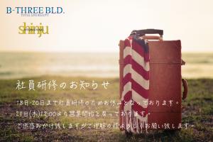 お休みありがとうございました!