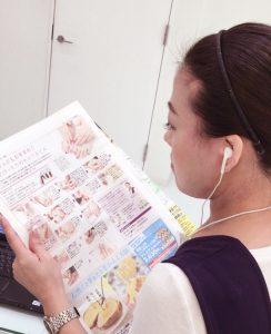 【とっとって】長崎新聞に掲載されました!お得情報アリ