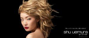 shu uemura art of hair先行販売開始!