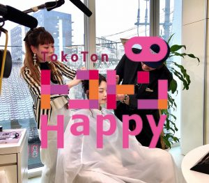 【TVメディア情報】11/30 NCC トコトンHappy